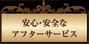 murata_39